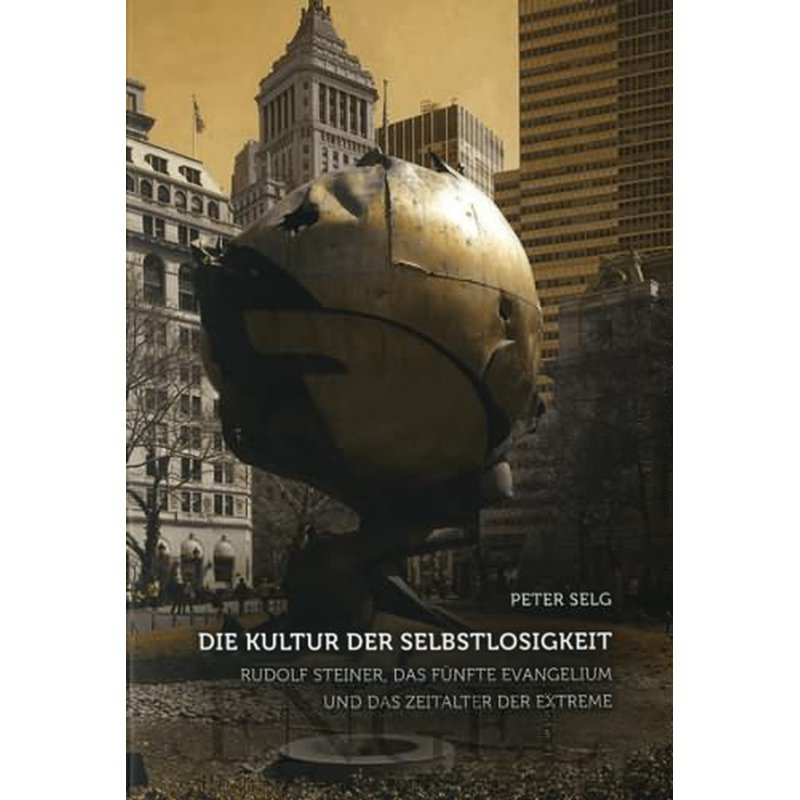 book/физика теория